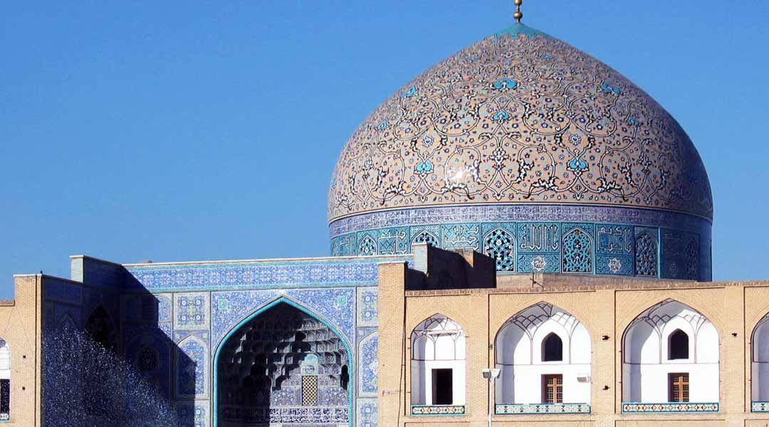 IRAN DAI MILLE COLORI