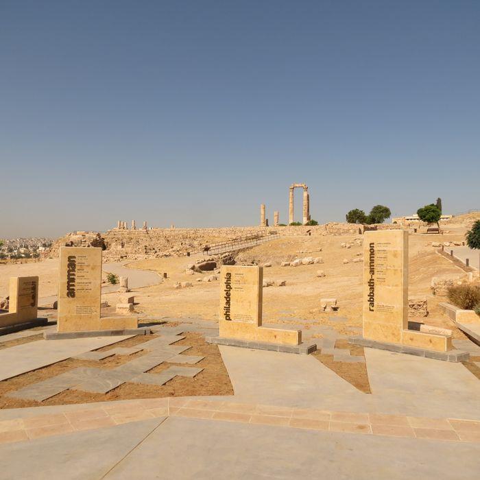 giordania amman e la cittadella