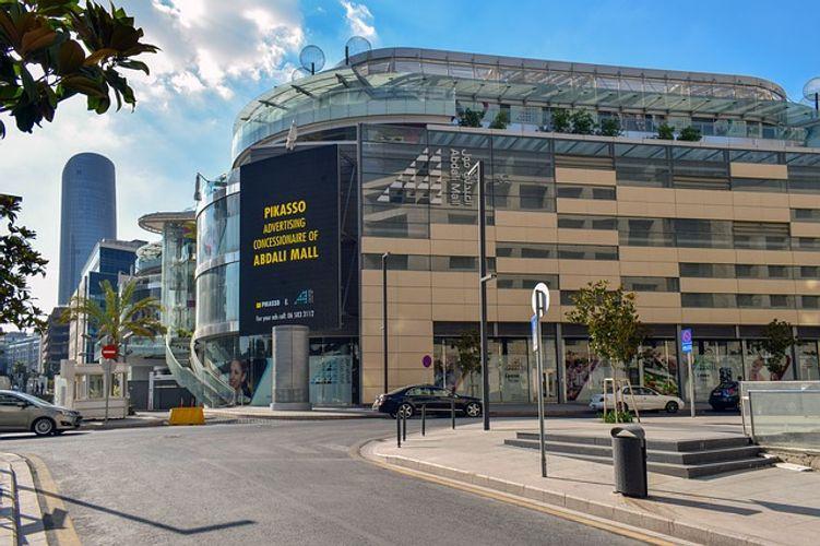 Amman - Centro commerciale